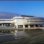 Centre de Recherche Inria Grenoble - Rhône-Alpes